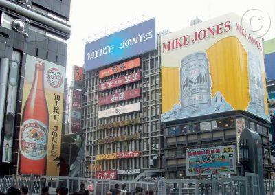 Building Advertising